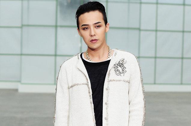 Kwon Ji Yong