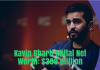 Kavin Bharti Mittal Net Worth